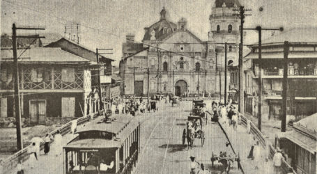 San Agustin Church San Agustin Church San Agustin Church 34783835662 455x250