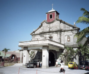 Rosario Church, Cavite Rosario Church, Cavite 4617116606 300x250